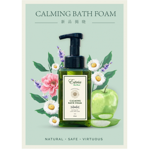 SAMPLE 40ml Estria Calming Bath Foam